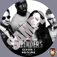 The Defenders S1 01 samp