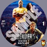 The Defenders S2 V2 01 samp