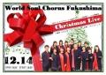 Would Soul Chorus福島メンバー
