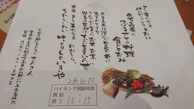 201910さんさん (7)