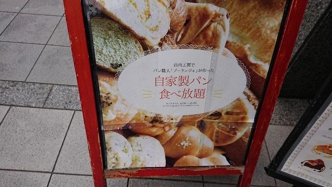 201911大阪・神戸旅行 (9)