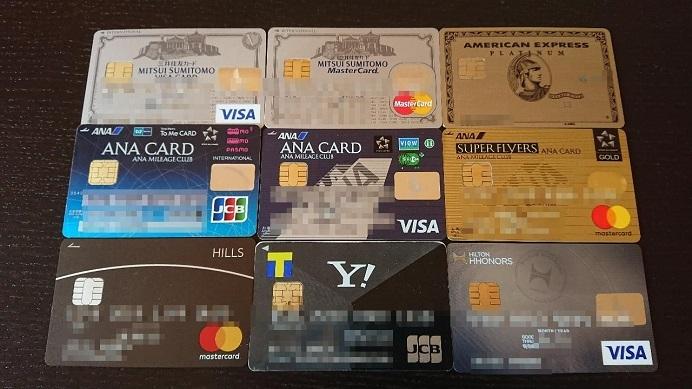 2020最強クレジットカード布陣 (1)