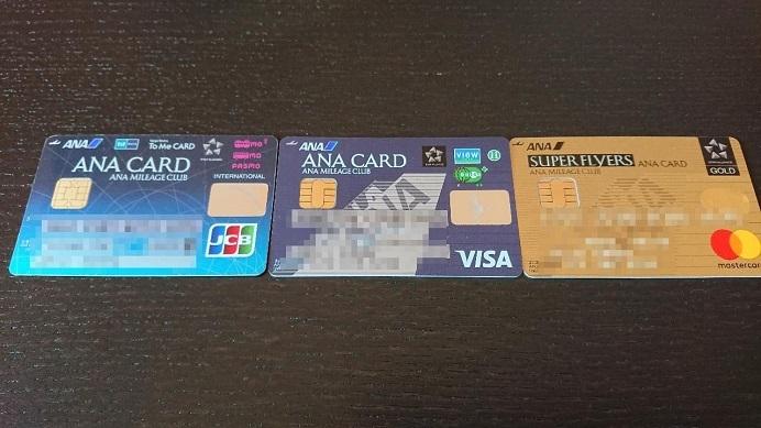 2020最強クレジットカード布陣 (3)