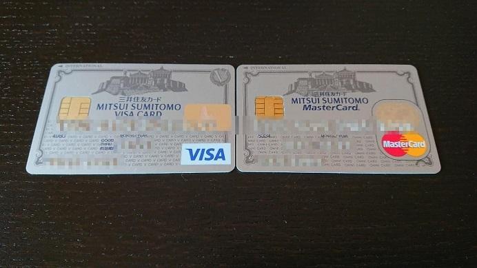 2020最強クレジットカード布陣 (4)