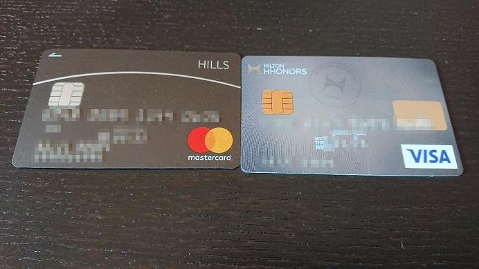 2020最強クレジットカード布陣 (5)