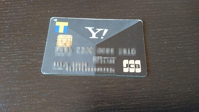 2020最強クレジットカード布陣 (6)