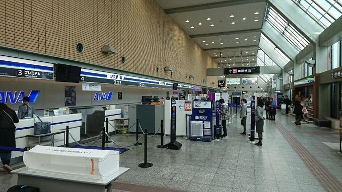 202001石垣旅行 (1)