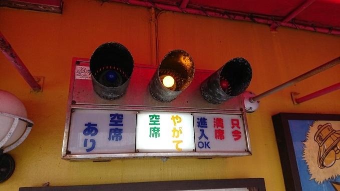 202003石垣旅行 (4)