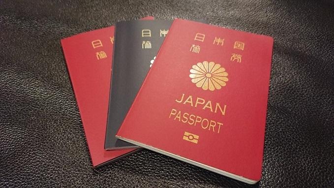 202002新規パスポート取得