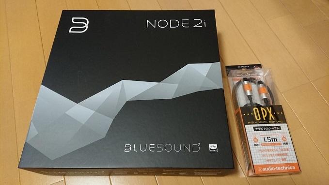 202004ブルーサウンドNODE2i導入 (1)