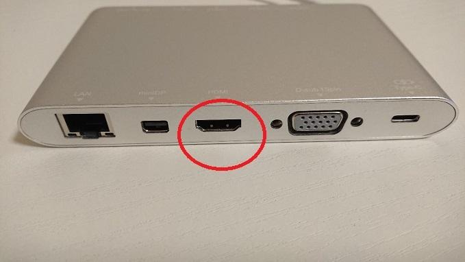 202004 USBタイプC (3)