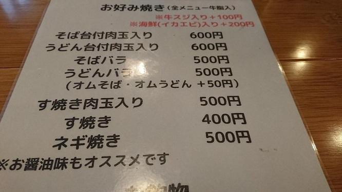 DSC_0016_4.jpg