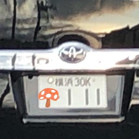 アルファベットのナンバー