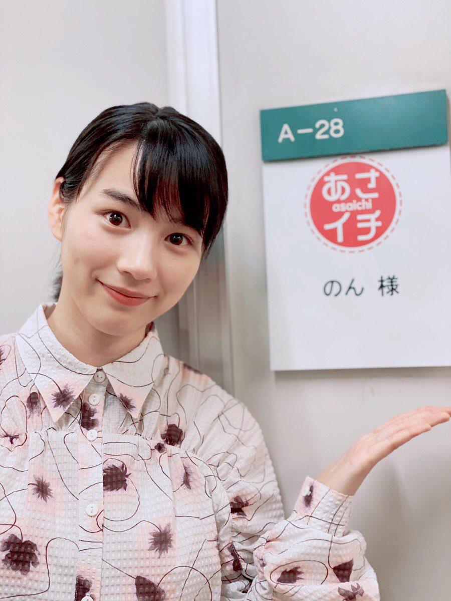 のんちゃんあさイチ控室20200310