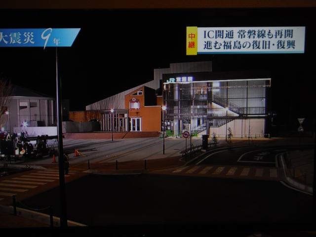 ニュース7常磐線全線開通へ20200311