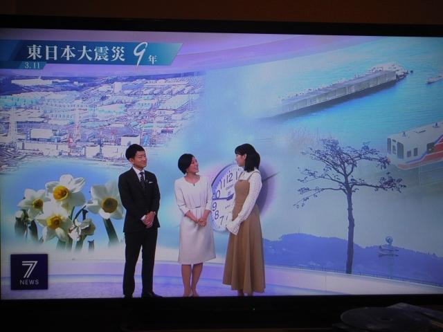 震災9周年のん地元の心境について