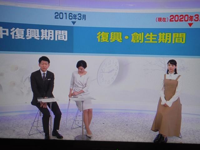 のんちゃんニュース7_20200311