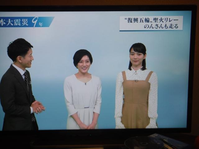 のんちゃんニュース7聖火ランナー