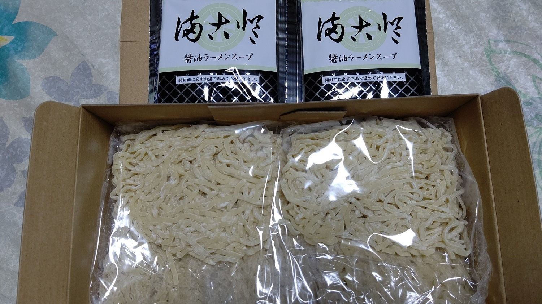 makotoshokudo2.jpg