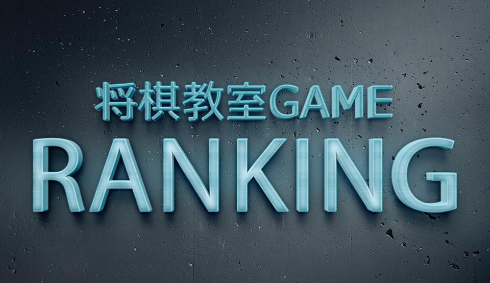 gamesRankLogo.jpg