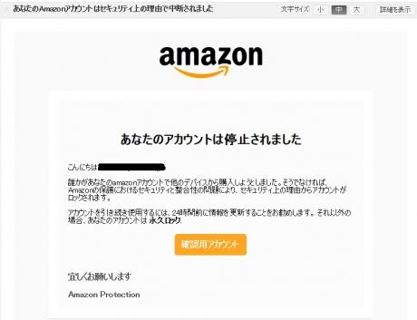 amazon_fishingsagi.jpg