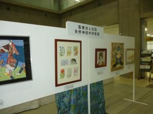 地域障害者作品展に出展しました