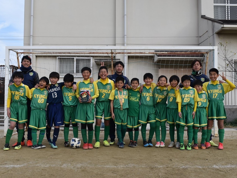 久宝寺ニューイヤーカップ③200126