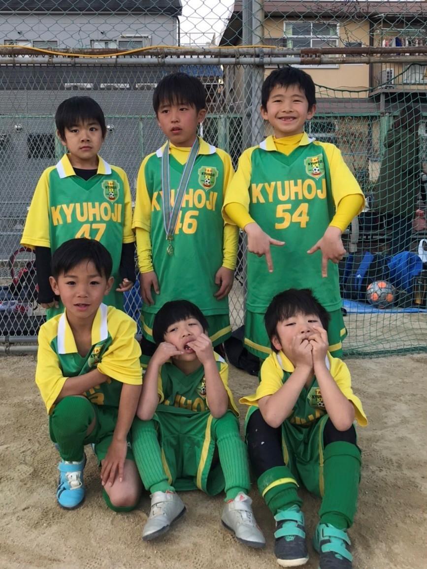 諏訪SCヤンゴンU-7_200224②