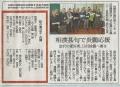 相撲甚句 北國新聞記事 20200225