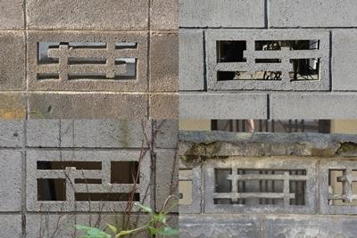 「花ブロック」の井桁4タイプ