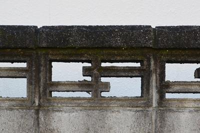 「花ブロック」棒井桁