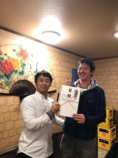 04_2019納会部長賞