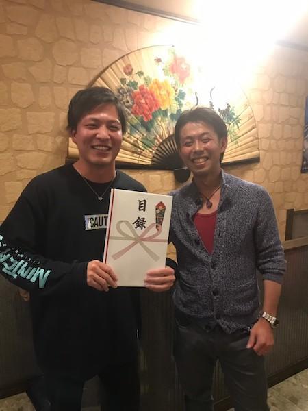 05_2019納会コーチ賞