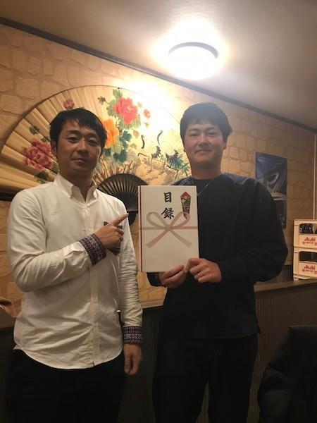 08_2019納会選手間MVP賞