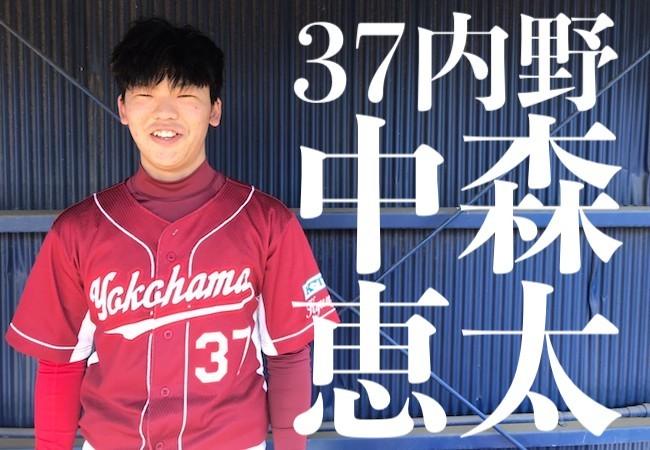 nakamori1.jpg