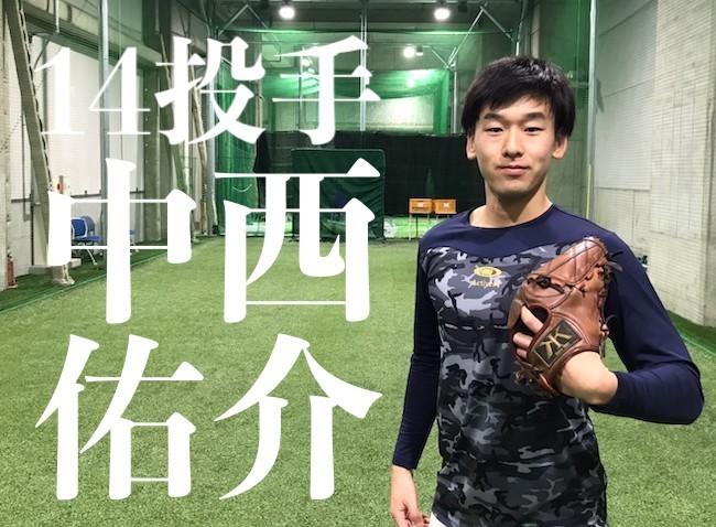 nakanishi_2.jpg