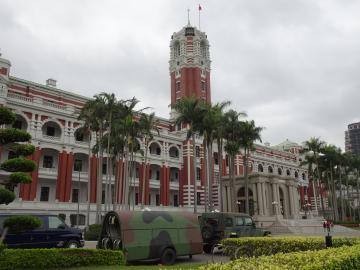 2020年2月8日 台湾総統府外観