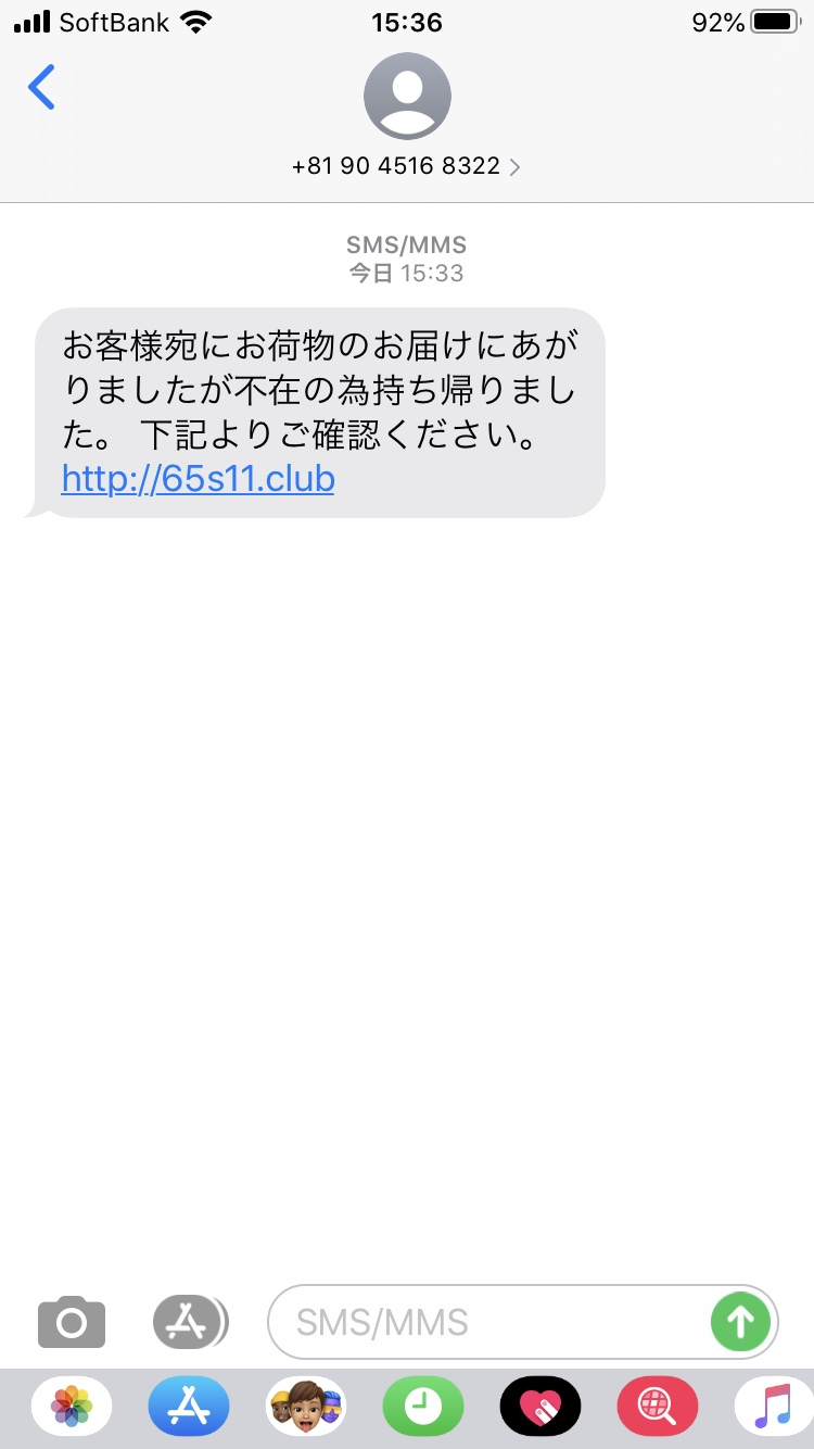 fc2blog_20191127154811650.jpg