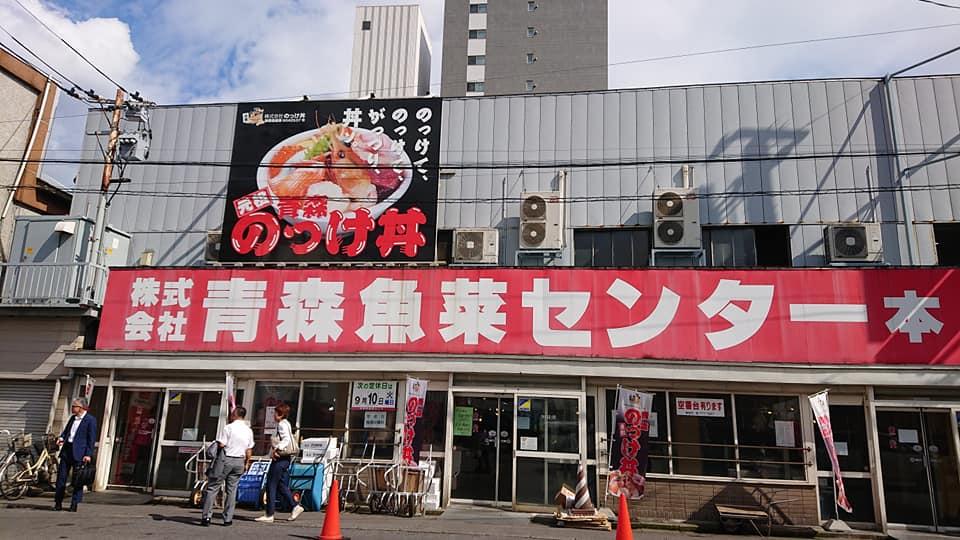 【未来にいがた視察201909①】-1