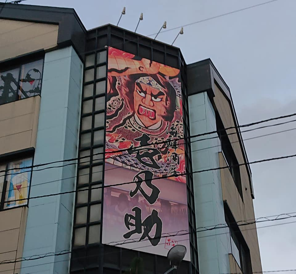 【未来にいがた視察201909①】-2
