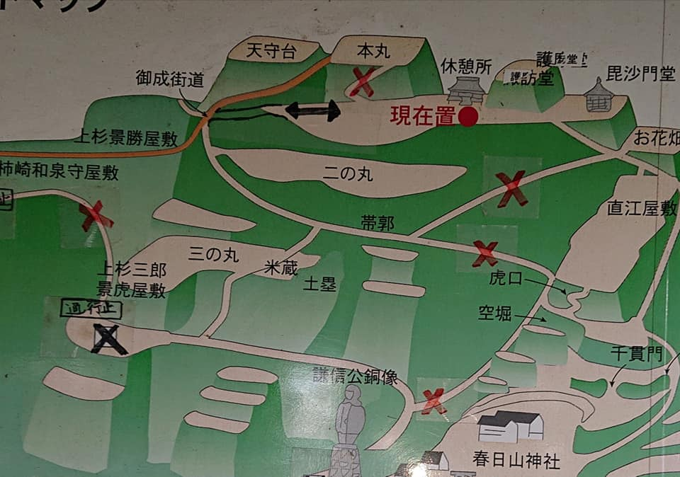 春日山城見取り図