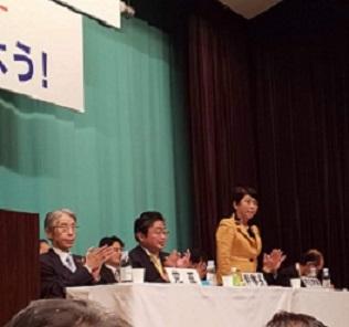 社民党全国大会1