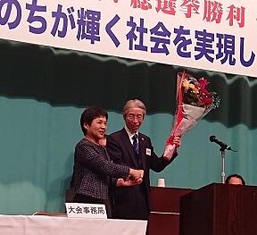 社民党全国大会7