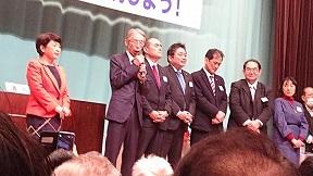 社民党全国大会6