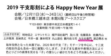 IMG_20191212_0002.jpg