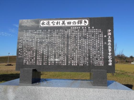 DSCN0045s.jpg