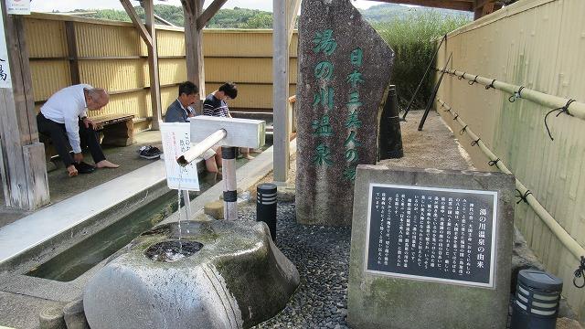 湯の川足湯3