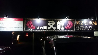 全日本モトクロスR7_191014_0058