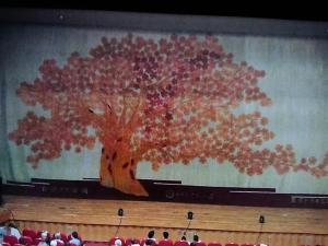 10月4日神奈川県横須賀市文化会館  和田秀和氏提供