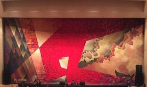 2019年11月18日 北海道帯広市「帯広市民文化ホール」